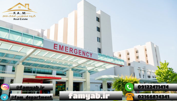 چگونه سهام بیمارستان بخریم؟