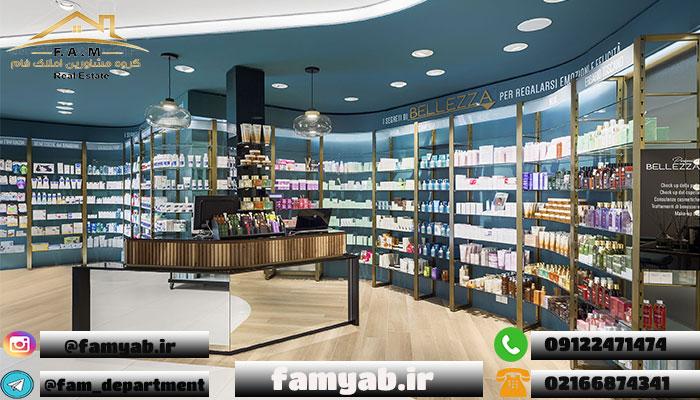 خرید کروکی داروخانه در تهران